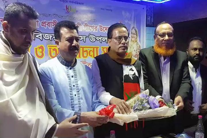 সৌদিতে বিজয় দিবস উদযাপন করেছে কুমিল্লা জেলা প্রবাসী আ. লীগ   Shwapner Bangladesh